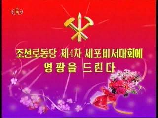 2013-01-28-18flv_000005542.jpg