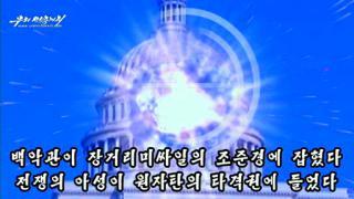 2013-03-16-i1flv_000175642.jpg
