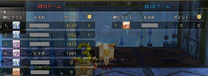20100810_BS.JPG