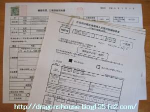 20110222_01.jpg