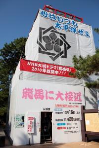 2010_1108_1935.jpg