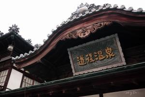 2010_1108_2076.jpg