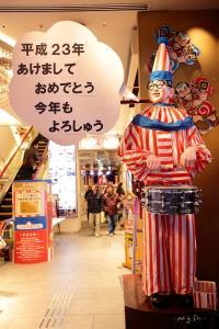 2011_0102_3441.jpg