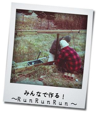 120suzuki.jpg