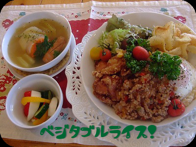 ベジタブル野菜
