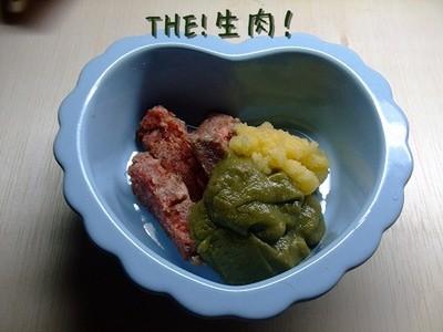 25生肉ご飯