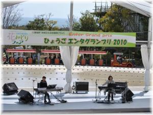 花花2010