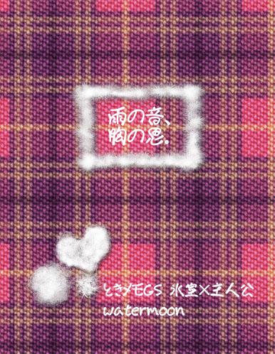 hyousiのコピー