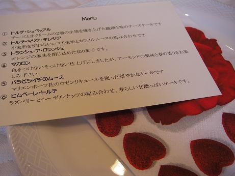 キッチン山田03-08-10-1