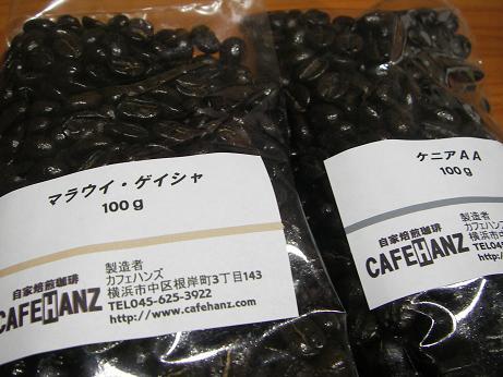 キッチン山田03-08-10-11
