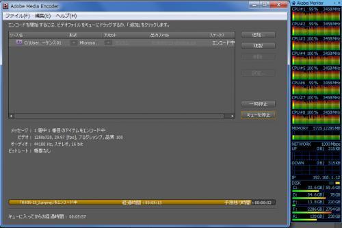 20100317utvideo.jpg