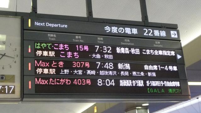 20101225hakodate1.jpg