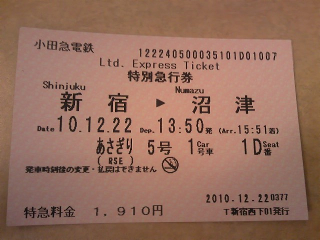 SH3B0602.jpg