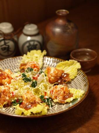 白菜サーモンディップa12b