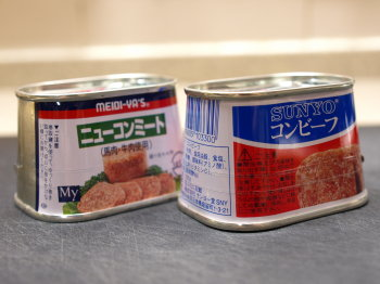 鶏胸肉のコンビーフ焼き011