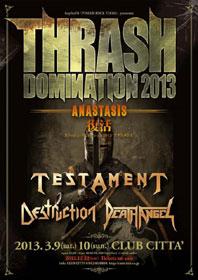 THRASHDOMINATION2013.jpg