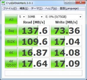14G-USB3CDM.jpg