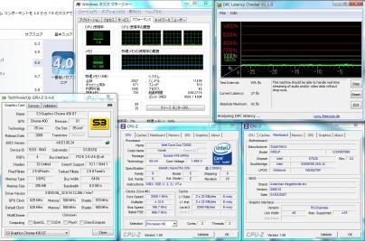 14G-wipeoutHD.jpg