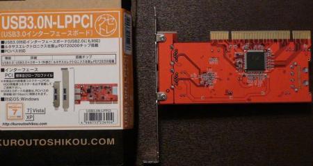 DSC00600.jpg