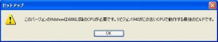 ffd-j-686-error.jpg
