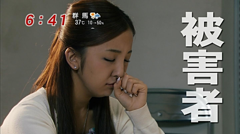 20121224_itanotomomi_50.jpg