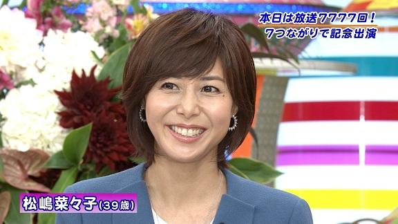 maru1361849393921松嶋菜々子