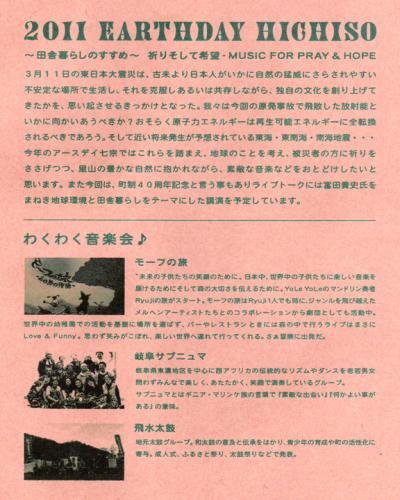 なか1_convert_20111013181049