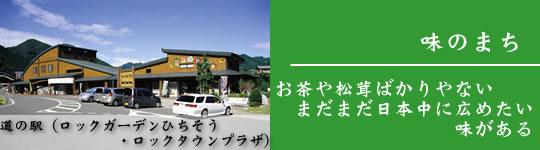 kankou-aji.jpg