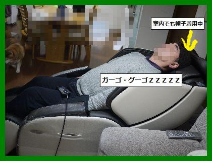 えほう2 (2)
