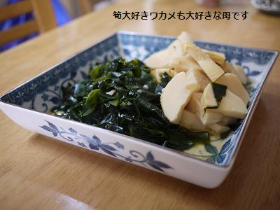 amayakasu1.jpg