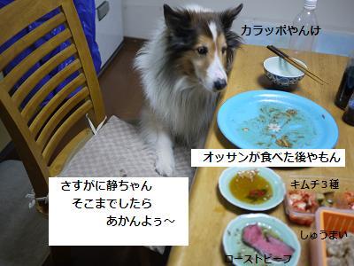 daidokoro4.jpg