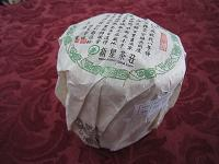 プアール茶(小)