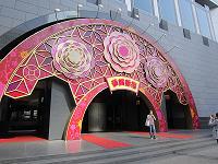 )中国銀行迎春(小