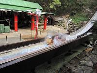 水中スライダー(小)