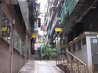 ??昔の香港