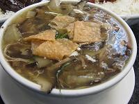 蛇スープ(小)