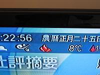 農暦(小)