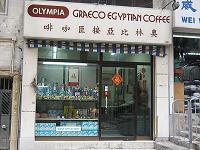 orinnpia coffee
