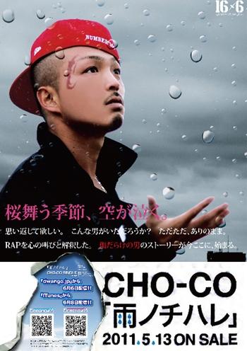 2011052623504707e2011EASTERkashiwa.jpg