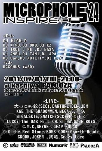 MICROPHONE INSPIRE VOL242011EASTERkashiwa