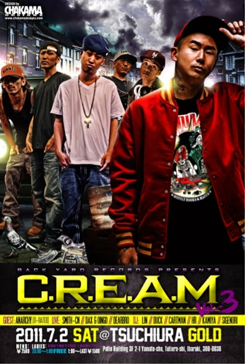 cream vol3022011EASTERkashiwa
