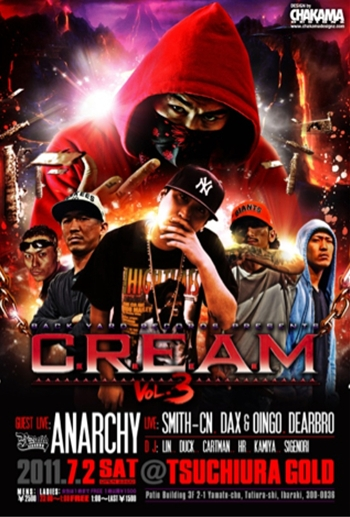 cream vol32011EASTERkashiwa
