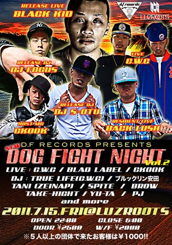 NEW DOG FIGHT NIGHT2011EASTERkashiwa