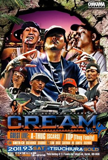 201108091449533fe2011EASTERkashiwa CreepShow
