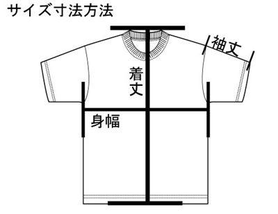 サイズ寸法方法CreepShow CWC EASTER  KASHIWA ALBUM