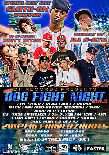 dog-fight-night-vol2011 EASTER kashiwa Creep Show MANAGEMENT
