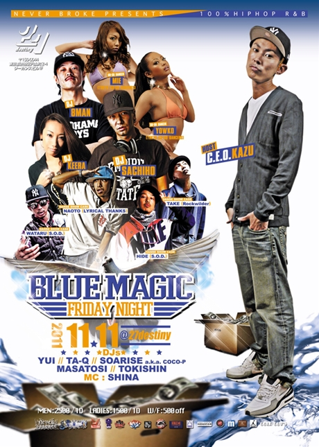 bluemagic_11_11_flyer2011 EASTER kashiwa Creep Show MANAGEMENT