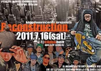 RECONSTRUCTION201172011EASTERkashiwa.jpg