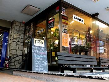 easter2011isu2011EASTERkashiwa.jpg