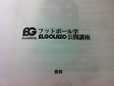erugora_convert_20120211220846.jpg